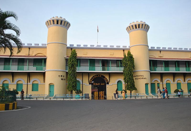 Cellular Jail - ANIIDCO